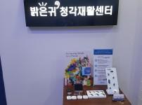 대구보청기 밝은귀보청기센터 전경
